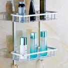 浴室置物架免打孔2層吸壁式太空鋁置物架 衛生間浴室洗漱台置物架