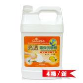 【奇奇文具】【白雪snow white】亮透環保洗碗精 4000ml (1箱4桶)