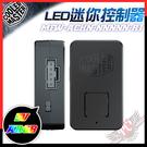 [ PC PARTY ] CoolerMaster MINI ARGB LED 小型控制器