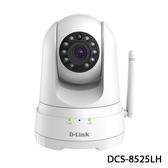 【限時特價至0731】 D-LINK DCS-8525LH Full HD旋轉無線 網路攝影機 IPCAM