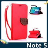 三星 Note 5 N9208 撞色葉子保護套 荔枝紋側翻皮套 樹葉造型磁扣 支架 插卡 錢夾 手機套 手機殼