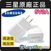 【樂購王】SAMSUNG原廠5V2AUSB充電器《三星》帶線損補償 商檢合格【B0015】
