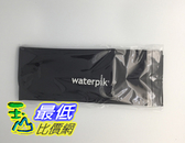 [8玉山最低比價網]  Waterpik wp-450 440 462 等手持式沖牙機攜行袋_e1a