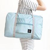 收納袋 法蒂希韓國旅行收納包大容量折疊式旅行單肩手拎包防水衣物收納包