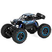 升級大號遙控汽車兒童玩具男孩子禮物充電攀爬大腳高速四驅越野車  極客玩家 ATF