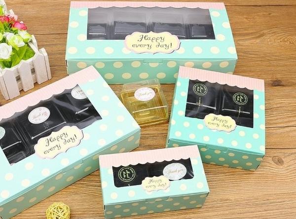 開窗6/8粒裝 63-80g月餅盒 雪媚娘盒【C101】蛋撻盒 蛋糕盒牛軋糖包裝盒 烘焙紙盒 蛋黃酥盒