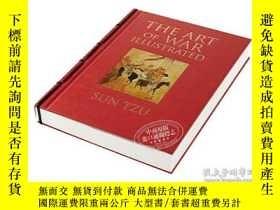 二手書博民逛書店孫子兵法(中英雙語插圖版)英文原版罕見Chinese Bound