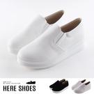 [Here Shoes]休閒鞋-前2.5 後4cm MIT台灣製 純色百搭簡約款 厚底懶人鞋 小白鞋-KT7666