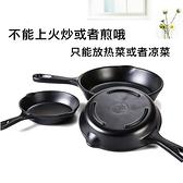 仿瓷餐具黑色創意日式密胺小吃涼菜盤特色火鍋店菜盤