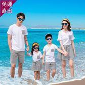 售完即止-親子裝夏裝 親子裝 創意V領韓國親子裝母女裝庫存清出(5-15T)