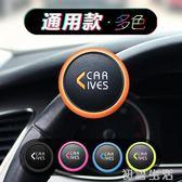 汽車方向盤助力球轉向器多功能高檔倒車輔助器通用可省力創意內飾 初語生活