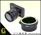 ES數位 Nikon AI Mount  鏡頭轉 Nikon 1 系統 V1 V2 J1 J2 J3 機身鏡頭轉接環 KW51