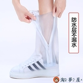 雨鞋防雨套防滑耐磨加厚便攜雨鞋套防水水鞋【淘夢屋】