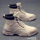 冬季男鞋子加絨保暖棉鞋高筒男士馬丁靴工裝靴百搭潮鞋雪地男靴子  (pink Q時尚女裝)