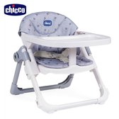 【新品上市】chicco- Chairy多功能成長攜帶式餐椅-邦妮兔