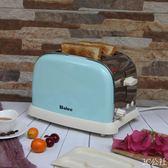 多士爐英倫復古家用不銹鋼全自動吐司機早餐烤面包機2片
