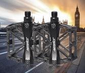 腳踏車滾珠腳踏板軸承超輕鋁合金