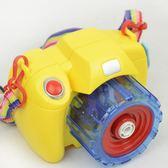 吹泡泡照相機兒童玩具電動泡泡槍少女心網紅全自動泡泡機抖音同款 滿天星