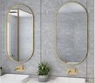 春節特價 北歐橢圓形壁掛衛浴洗手衛生間鏡子浴室鏡化妝鏡梳妝鏡穿衣鏡