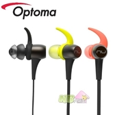 ◤好康◢ Optoma NuForce BE Sport3 無線藍芽耳機