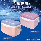 戶外保溫箱存冰泡沫箱冷藏箱食物保冷保鮮箱擺攤商用海釣箱 創意家居
