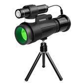 望遠鏡 戶外用品亞馬遜熱賣晝夜兩用微光紅外線夜視儀望遠鏡瞄準鏡 韓語空間
