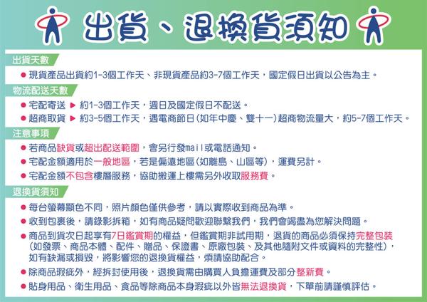 ~健康之星~維奇β-藻聚醣熱帶水果營養配方880g / 增強體力系列