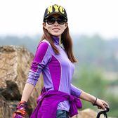 戶外長袖T恤女款速干衣服立領透氣快干衣徒步登山服裝運動上衣夏  免運直出 交換禮物