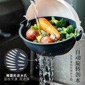 廚房多功能土豆切絲切片器切菜器瀝水籃洗菜藍家用刨絲器切菜神器蘿  莉小腳丫