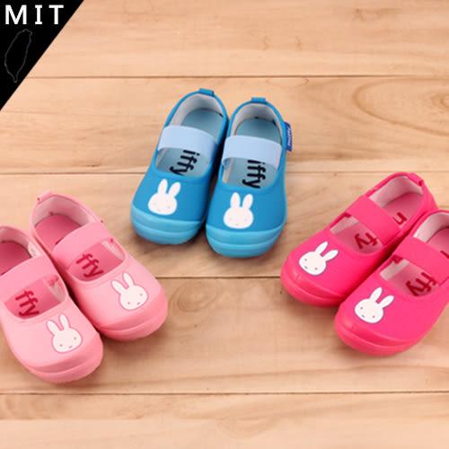 男女童 miffy兔 米飛兔 抗菌防臭輕量 幼稚園室內鞋 MIT 3色 59鞋廊