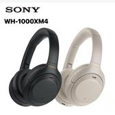 SONY WH-1000XM4 耳罩式 無線降噪耳機 公司貨 (再送藍芽喇叭,數量有限贈完為止) [富廉網]