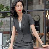 西裝領遮肚顯瘦OL上班短袖外套[9S125-PF] 美之札