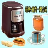 國際牌全自動研磨美式咖啡機NC-R600 ⊙研磨+濾煮一機完成 ⊙