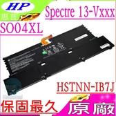 HP 電池(原廠)-惠普 SO04XL,Spectre 13電池,13-V電池,13-V001,13-V015TU,13-V118TU,HSTNN-IB7J,TPN-C127