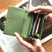 錢包女式小卡包零錢夾名片包c206 童趣潮品