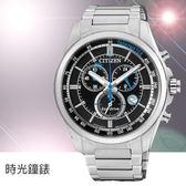 星辰 CITIZEN 光動能 Eco-Drive (AT2130-83E) 三眼 計時 防水 男錶/43mm