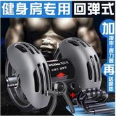 健身器材 男士女運動健身回彈健腹輪腹肌輪套裝Eb14024『東京衣社』tw