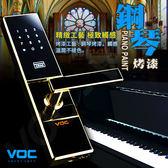 【VOC電子鎖】V551 指紋鎖推薦 七層電鍍十年如新(信用卡最多六期0利率)