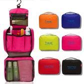 韓國 旅行掛壁收納包盥洗包 化妝包 內衣褲 防水收納袋 包中包 包包  登機箱【RB350】