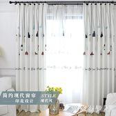 韓式遮光版燈泡簡約清新遮光布藝客廳落地窗臥室飄窗窗簾成品PH4121【棉花糖伊人】