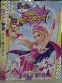 影音專賣店-B24-084-正版DVD【芭比之魔法公主】-卡通動畫