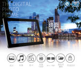 [ 22吋 /  16:9 / 防刮鏡面 ]★逸奇e-Kit 鏡黑數位相框電子相冊 DF-VM22