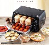 220V電烤箱控溫家用烤箱家蛋糕雞翅小烤箱烘焙多功能迷你烤箱igo 【pinkq】