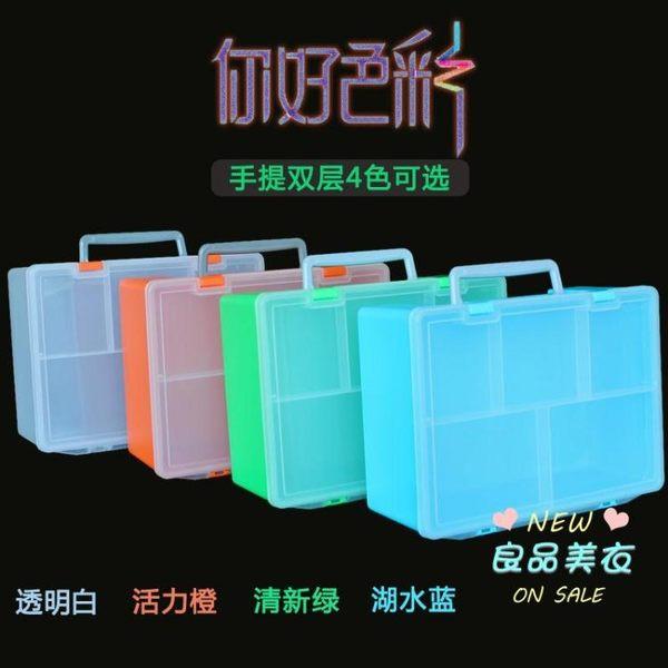 零件收納盒 收納盒益智玩具培訓教具箱五金分類盒電子積木零件整理盒T 4色