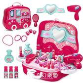 兒童無毒化妝品套裝女童仿真過家家公主彩妝盒玩具小孩3-6周歲