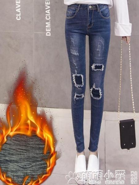 破洞加絨牛仔褲女秋冬年新款修身顯瘦百搭黑色九分小腳鉛筆褲 交換禮物