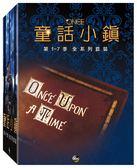 【停看聽音響唱片】【DVD】童話小鎮1-7季 全系列套裝