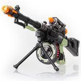 玩具槍 仿真男孩兒童電動玩具槍聲光沖鋒槍機關槍玩具套裝音樂3-4-5-6歲 普通版 酷動3Cigo