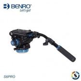 百諾 BENRO S6PRO 專業攝影油壓雲台 【公司貨】S6 PRO