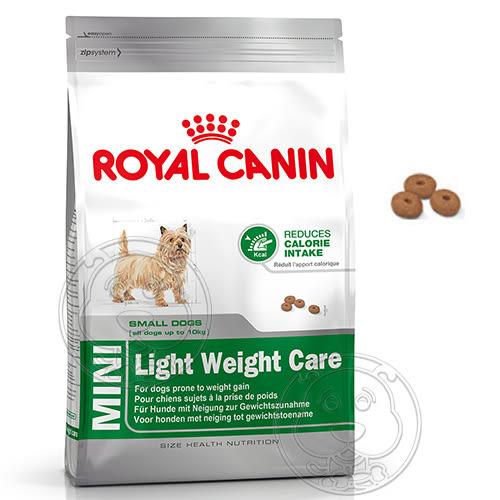 【培菓平價寵物網】法國皇家PRL30小型減重犬飼料2kg